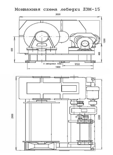 Монтажная схема лебедки ЛЭМ-15